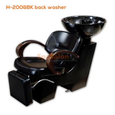 H-2008BK back washer